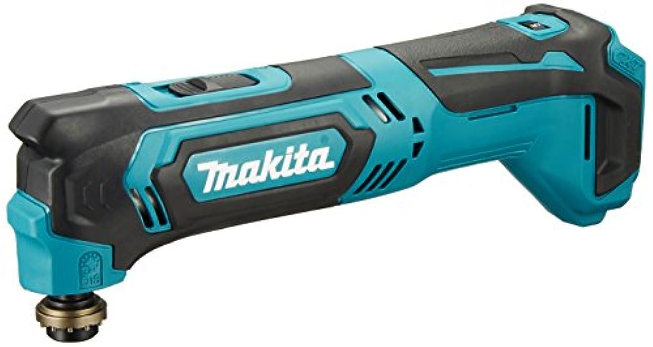 損失ラフト頼むマキタ(Makita)  充電式マルチツール (本体のみ/バッテリー?充電器別売) TM30DZ
