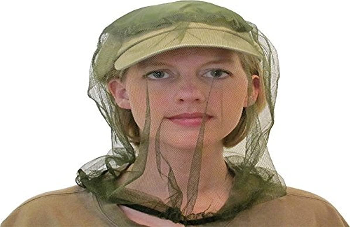 西音楽家微弱Best Glide ASE Adventurer Mosquito Head Net