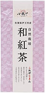 小嶋や厳選 自然栽培 和紅茶 50g