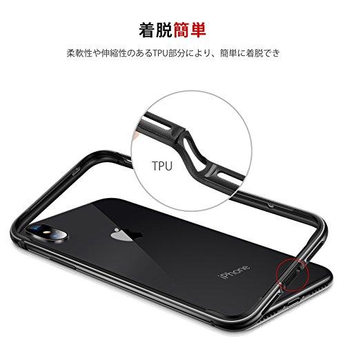 『TORRAS iPhone Xs ケース/iPhoneX ケース iPhoneXs/X アルミバンパー【アルミ シリコン二重保護】ストラップホール付き 着脱簡単 電波影響無し レンズ保護 一体感 アイフォンX/アイフォンXs 用 耐衝撃カバー(ジェットブラック)』の5枚目の画像