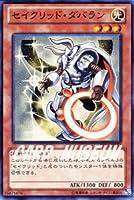 遊戯王カード 【セイクリッド・ダバラン】DS13-JPL03-N ≪ライトニングスター 収録≫