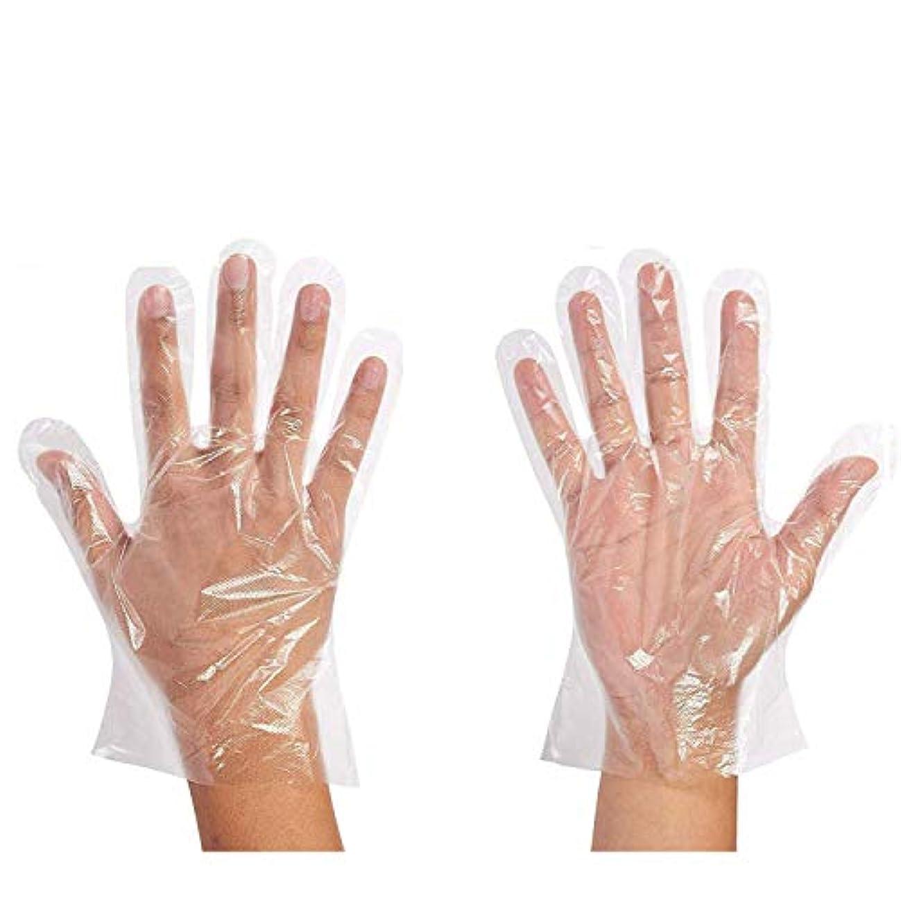 滅多幸福納屋500枚セット使い捨て手袋 ポリエチレン 極薄ビニール手袋 実用 衛生 極薄手袋毛染めに 調理に お掃除に 透明