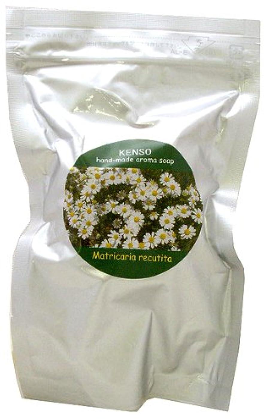 浸食保存する特徴づけるケンソー アロマグリセリンソープ カモマイルソープ 50g