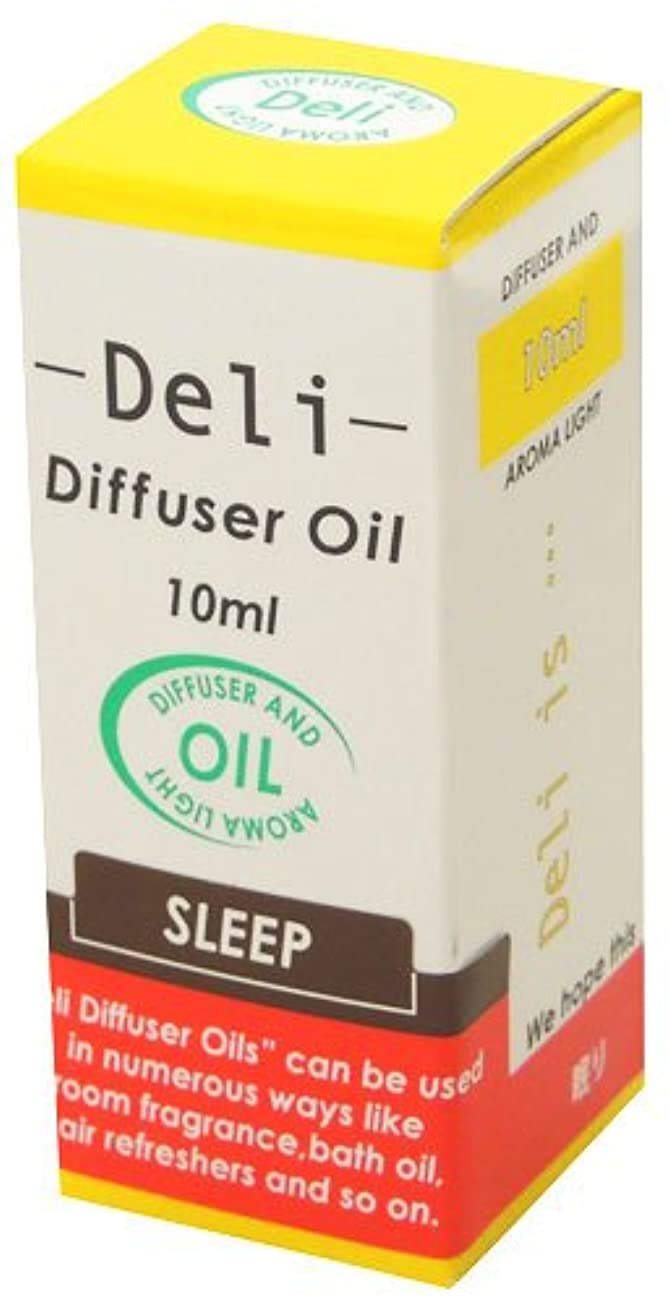 トリプルゆるくさびたフリート デリ ディフューザーオイル 眠り SLEEP 10ml