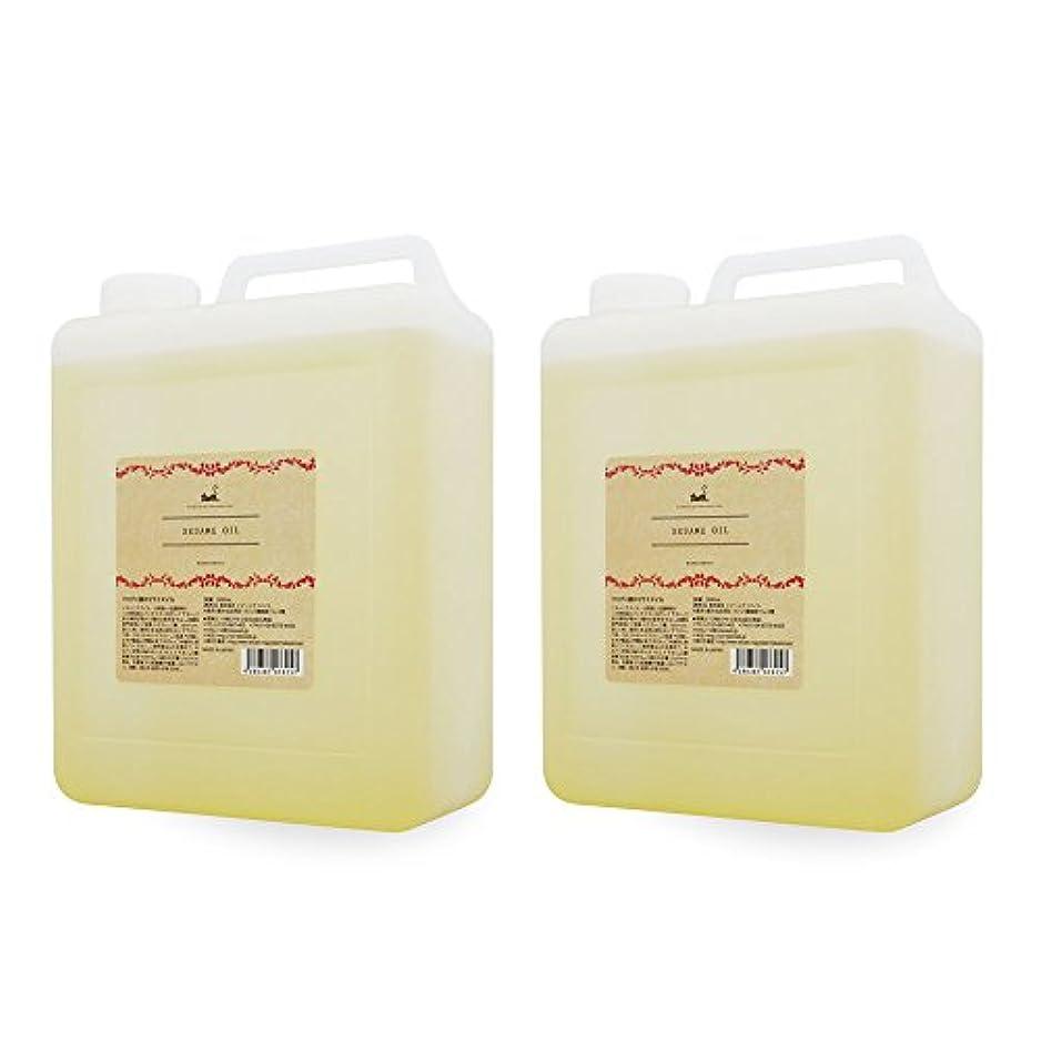 セサミオイル3000ml×2本セット (白ゴマ油/コック付) 高級サロン仕様 マッサージオイル キャリアオイル (フェイス/ボディ用) 業務用?大容量