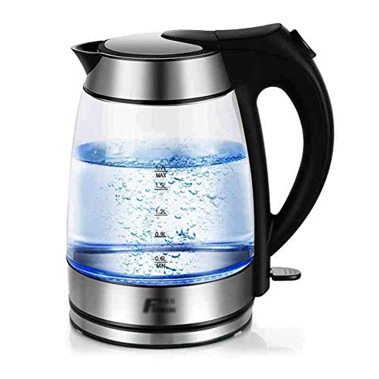 祈りプログラムカメSHYPT 電気水やかんガラス二重壁コードレスブルー1.7L 1850W茶やかん、高速水ボイラー、自動シャットオフ、沸騰乾燥防止