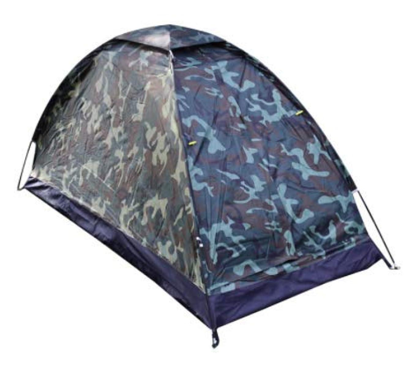 ラジカルコンテンポラリー賞賛Wppolika 200 * 100 * 100センチ屋外キャンプピクニックハイキングテントシングルファンカラー高速キャンプキャンプ用品
