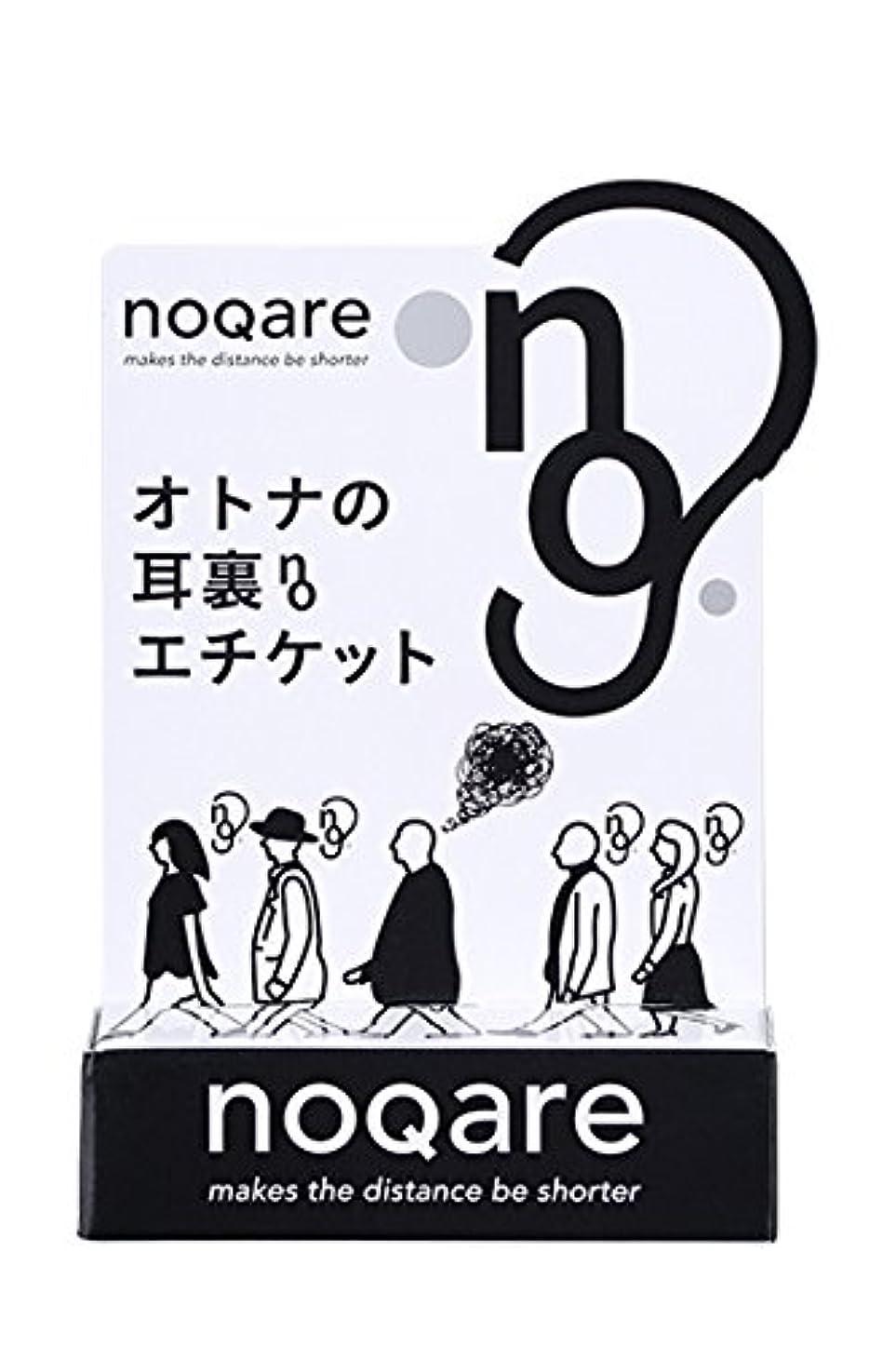 ノカレ 耳裏用スポットバーム 無香料 5g