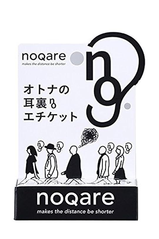 開いた犯す道徳ノカレ 耳裏用スポットバーム 無香料 5g
