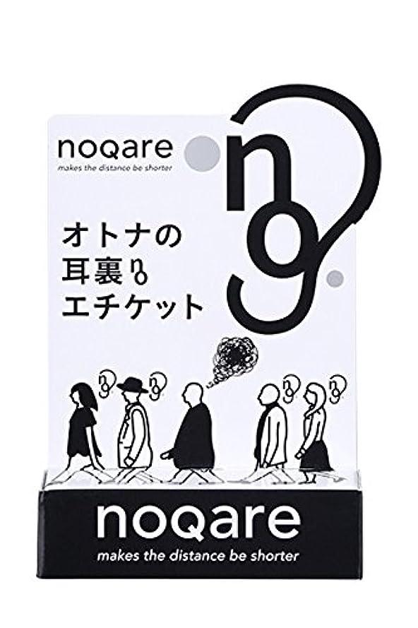 役割ご近所対人ノカレ 耳裏用スポットバーム 無香料 5g