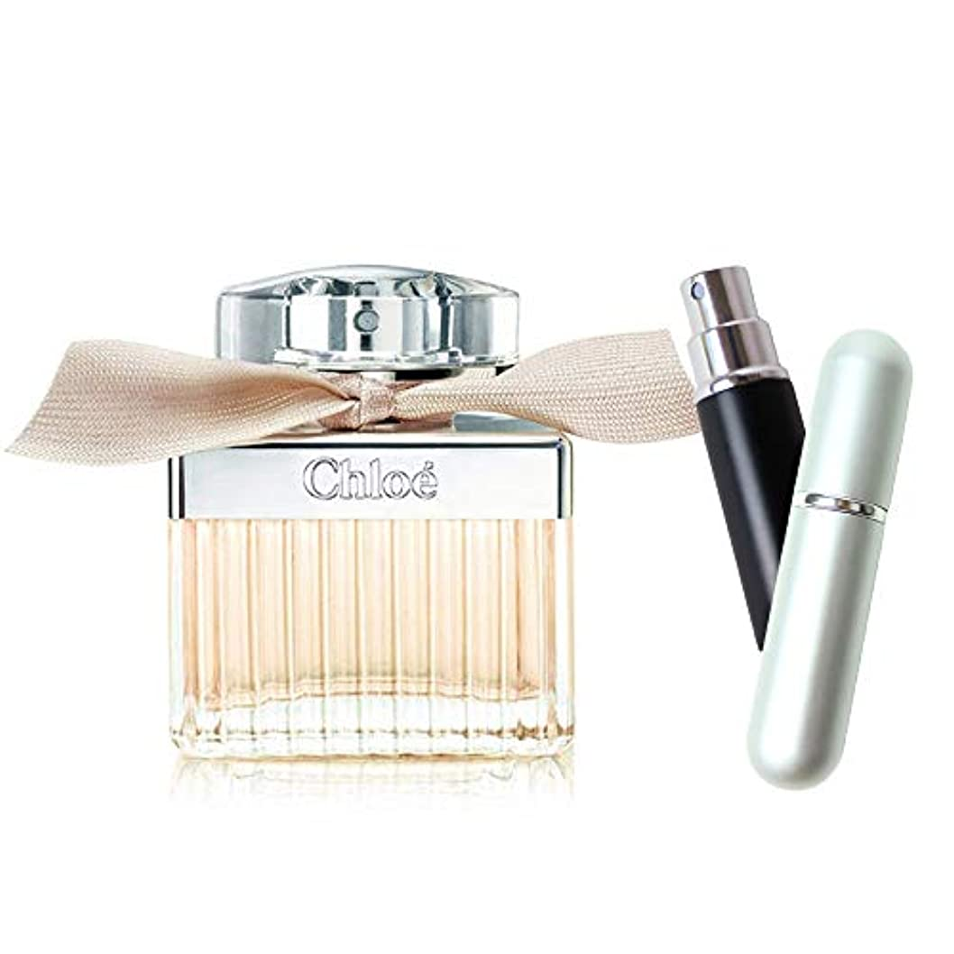 遠えに対応するなめらかな[セット品] アトマイザー付き クロエ 香水 オードパルファム EDP 50ml