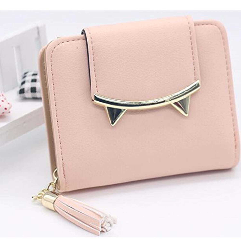 candy88レディース ミニ財布 女の子 二つ折り 大容量 小銭入れ カード入れ  PUレザー可愛い 多機能 5色選択可 (ピンク)