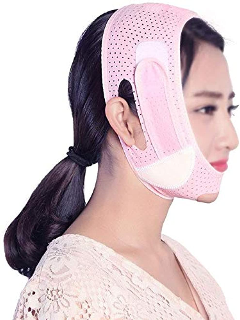 リテラシー敬の念実際の美容と実用的なフェイスリフトマスク、スモールVフェイスバンデージシェーピングマスクリフトフェイスファーミングアーティファクトによるダブルフェイス
