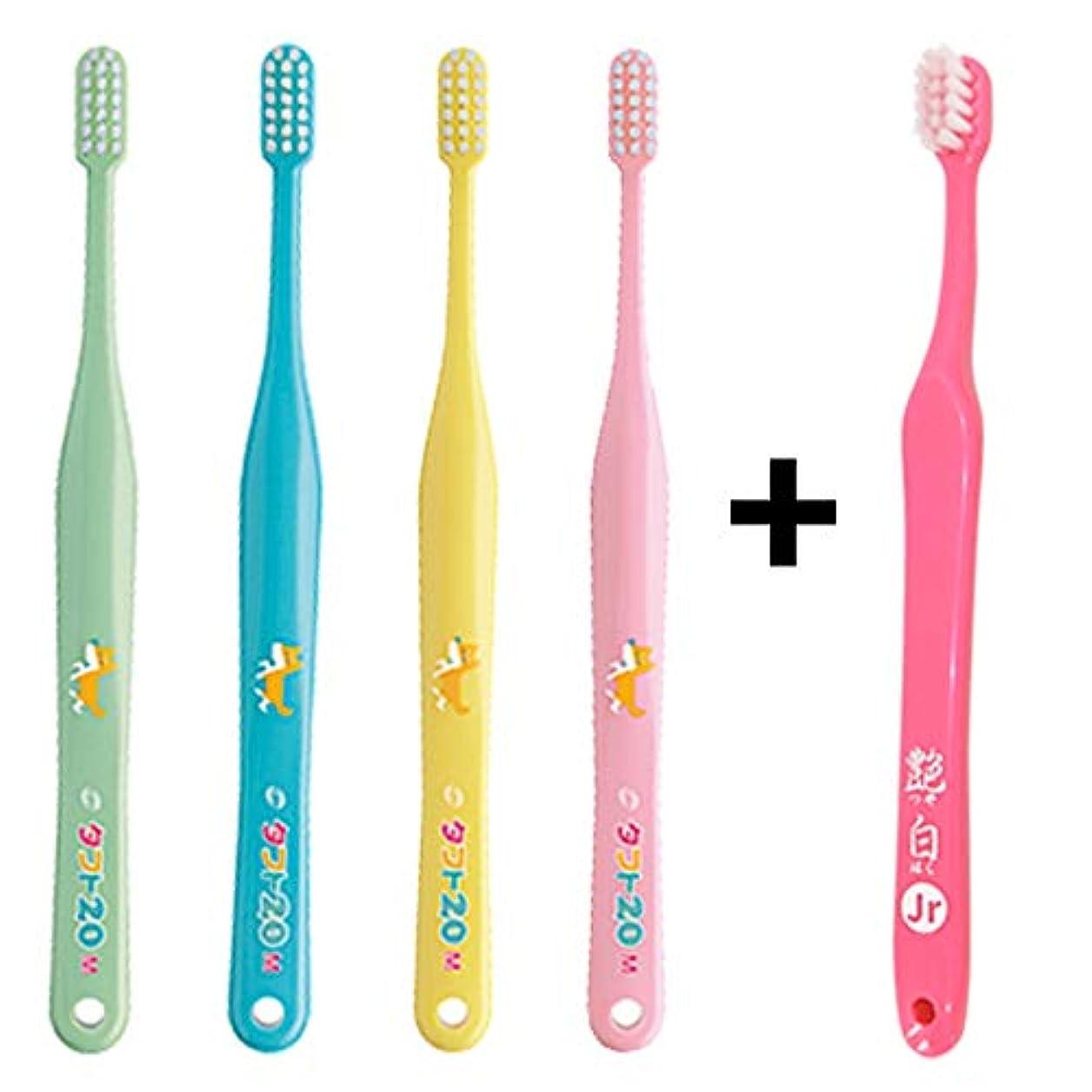 蒸発ユーモア花束タフト20 M(ふつう) こども 歯ブラシ×10本 + 艶白(つやはく) Jr ジュニア ハブラシ×1本 MS(やややわらかめ) 日本製 歯科専売品