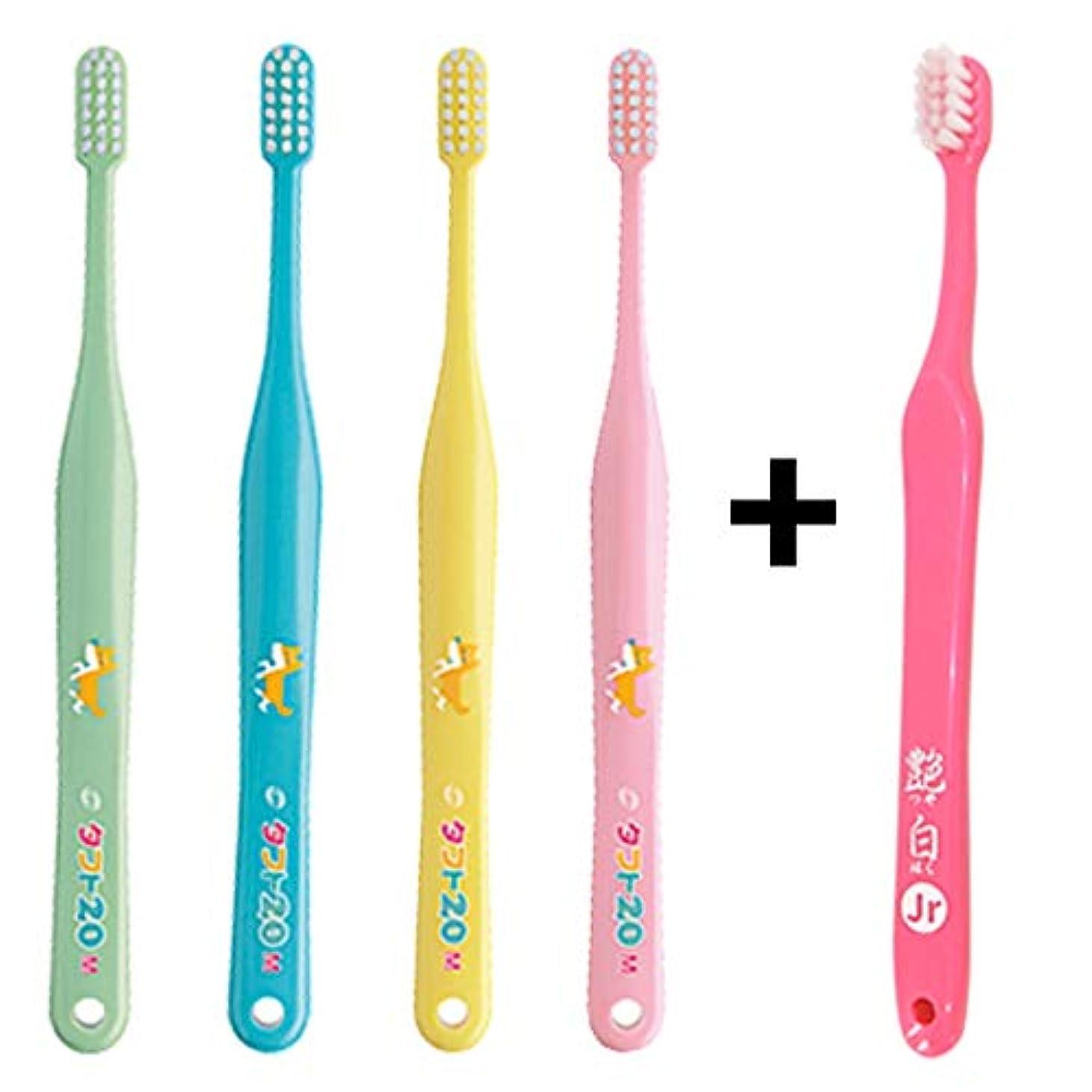 工業用ヒューム半ばタフト20 M(ふつう) こども 歯ブラシ×10本 + 艶白(つやはく) Jr ジュニア ハブラシ×1本 MS(やややわらかめ) 日本製 歯科専売品