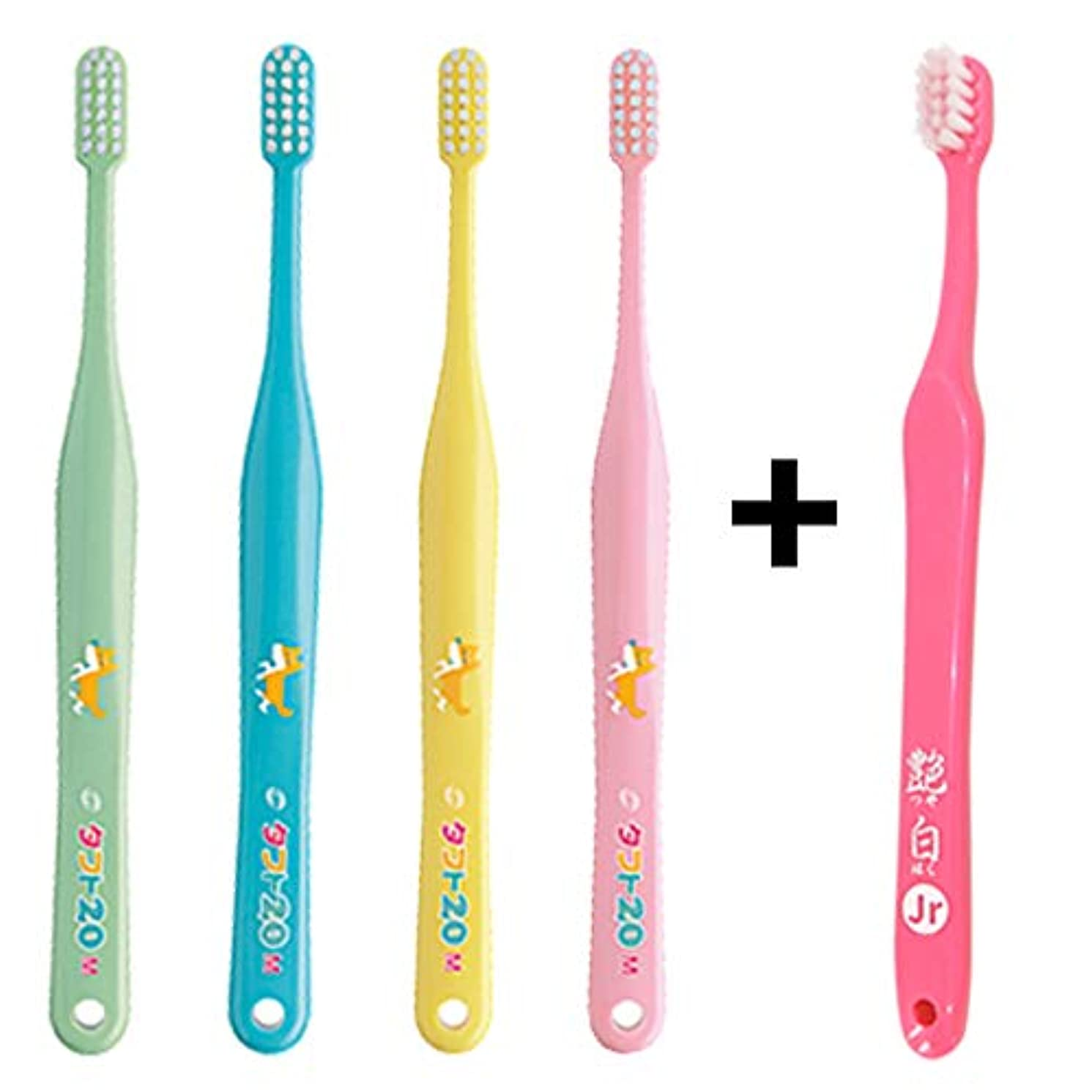 望みツーリストつぶやきタフト20 M(ふつう) こども 歯ブラシ×10本 + 艶白(つやはく) Jr ジュニア ハブラシ×1本 MS(やややわらかめ) 日本製 歯科専売品