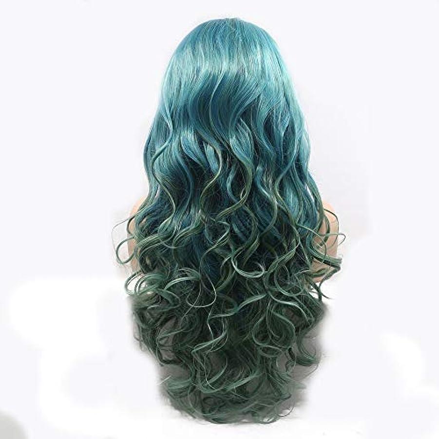 保険をかける抵抗するベリヘアピース 中間の長い髪の巻き毛のかつらレディース手作りレースヨーロッパとアメリカのかつらセットでホットグレーグリーンイオン