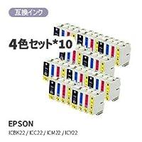 GMY EPSON エプソン IC4CL22(BK/C/M/Y) 互換インク 4色セット【10セット】