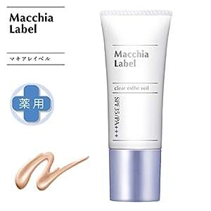 MacchiaLabel(マキアレイベル)薬用 クリアエステヴェール 美容液 ファンデーション(オークル)13ml