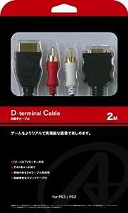 PS3/PS2用接続ケーブル『D端子ケーブル 2M』