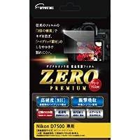 【まとめ 10セット】 エツミ 液晶保護フィルム ガラス硬度の割れないシートZERO PREMIUM Nikon D7500専用 V-9298