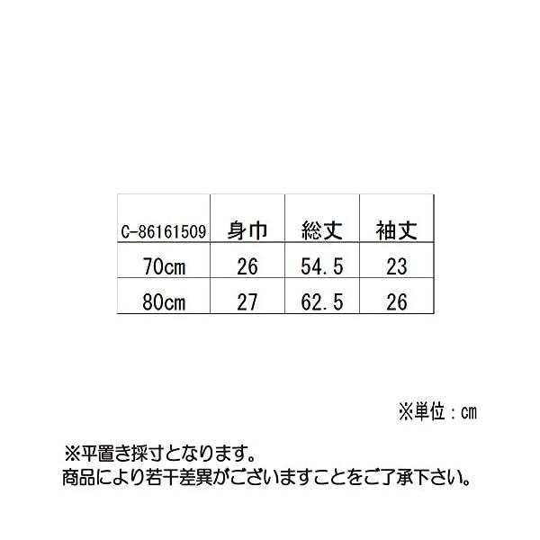 【春物】 CHILD CHAMP(チャイルド ...の紹介画像3