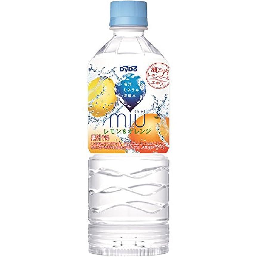 代理店舌なシンプトンダイドードリンコ ミウ レモン&オレンジ 550ml×24本