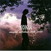 KOKIA complete collection 1998-1999(DVD付)
