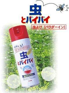 【アウトドア用品専門店がお勧めする】無香料 虫よけスプレー ...