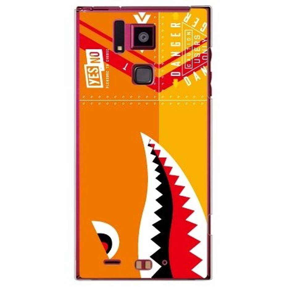 市長折る結核YESNO シャーク イエロー (クリア) / for REGZA Phone T-02D/docomo DTSR2D-PCCL-201-N072