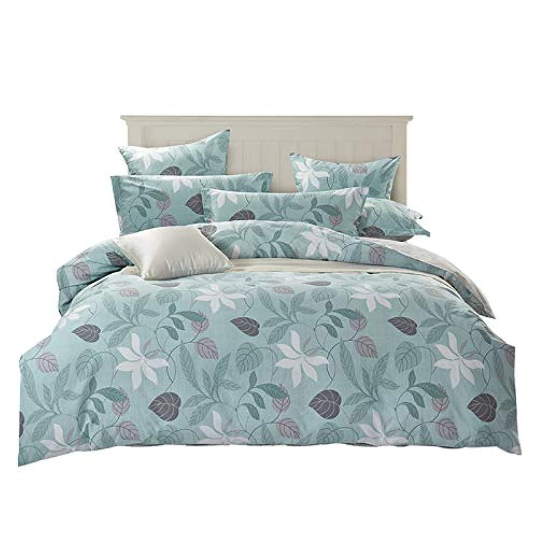 鉄道駅知人反射田園のベッドの上の用品のメーカーが純綿の小さい清新な製品を直売して4点セットの全綿の横柄をセットするのが好きです