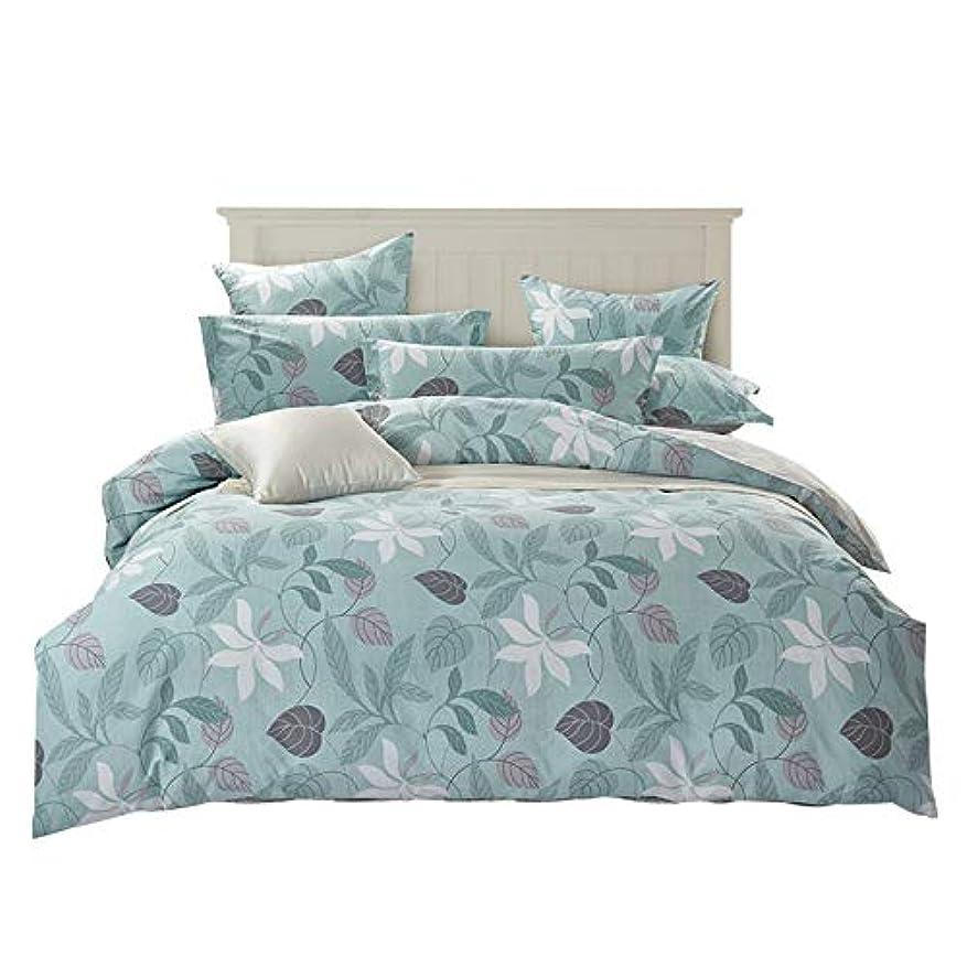 切断するクアッガ仮装田園のベッドの上の用品のメーカーが純綿の小さい清新な製品を直売して4点セットの全綿の横柄をセットするのが好きです