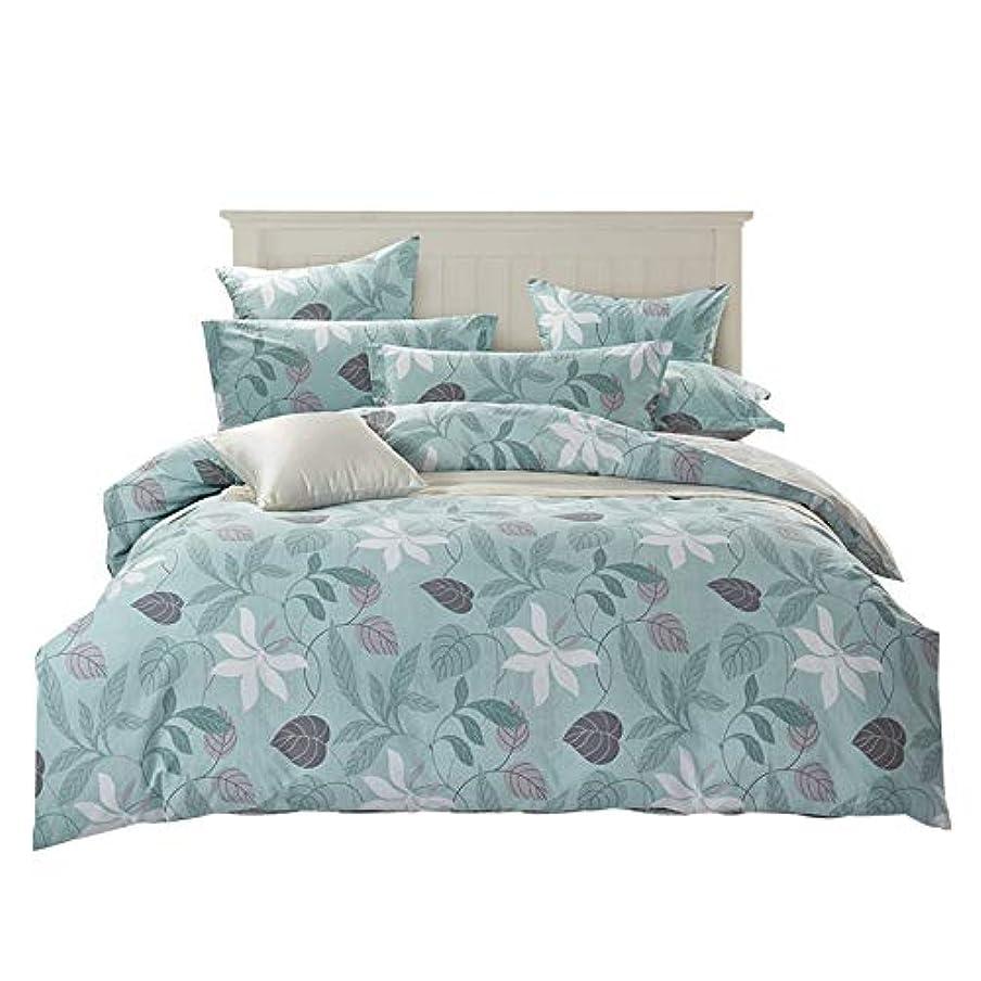 数値略すビルダー田園のベッドの上の用品のメーカーが純綿の小さい清新な製品を直売して4点セットの全綿の横柄をセットするのが好きです