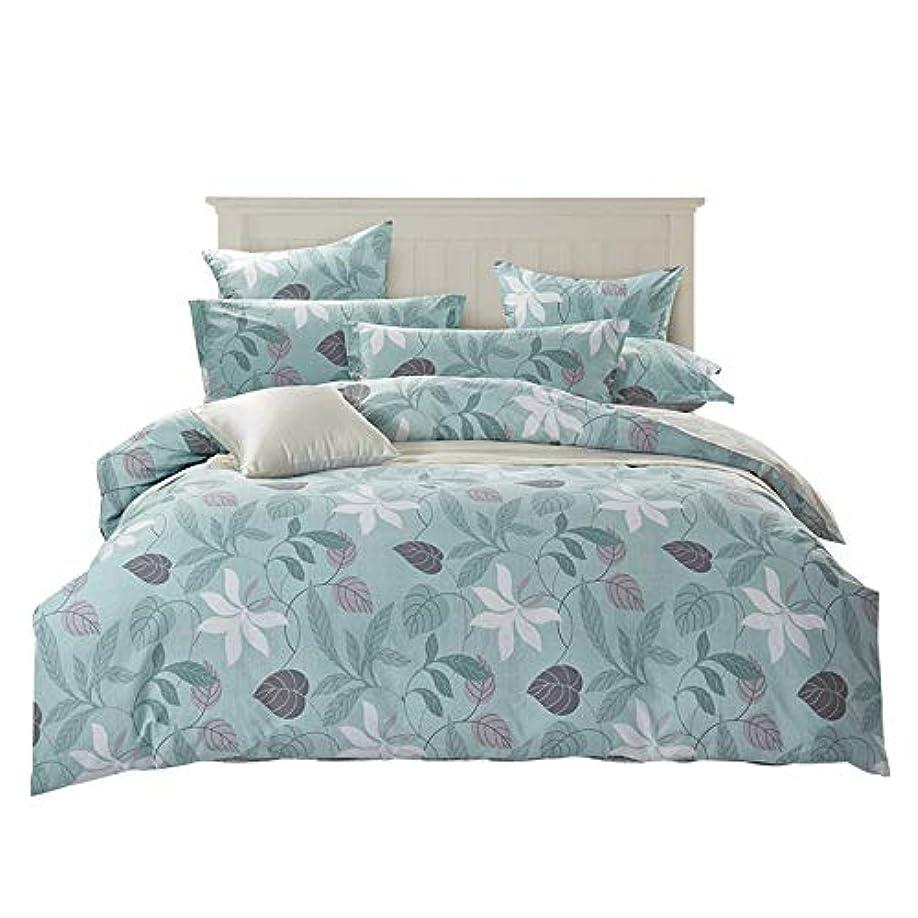 ベルト掻くリゾート田園のベッドの上の用品のメーカーが純綿の小さい清新な製品を直売して4点セットの全綿の横柄をセットするのが好きです