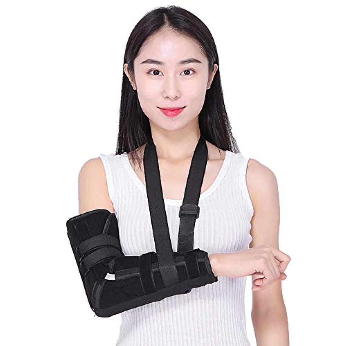 肘副腕ブレースアームイモビライザー、腕骨折プレート固定サポートストラップ、調節可能ストラップ付き肘および上腕骨脱臼用