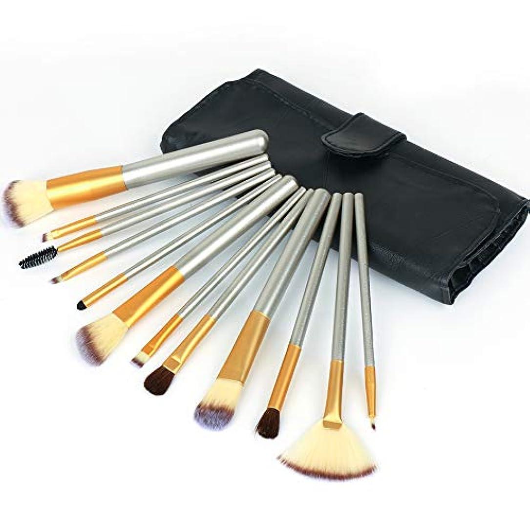 かごステープル力学メイクブラシセット 12本 プロ 高級 化粧筆 柔らかい 化粧ブラシ フェイスブラシ コスメブラシ MANLI 専用ポーチ付