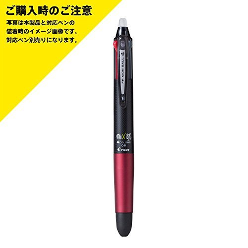 SMART-TIP タッチペン ( 別売り 対応ペン : パイロット フリクションボール4 対応 ) レッド for iPhone iPad tablet PC product by UNUS PRODUCT SERVICE.