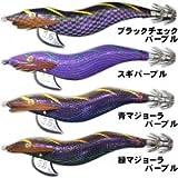 林釣漁具製作所 エギ エギ 餌木猿 紫式 3.5号 ブラックパープル 紫テープ