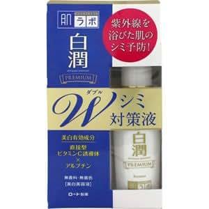 (ロート製薬)肌研 白潤 プレミアムW美白美容液 40ml(医薬部外品)(お買い得3個セット)