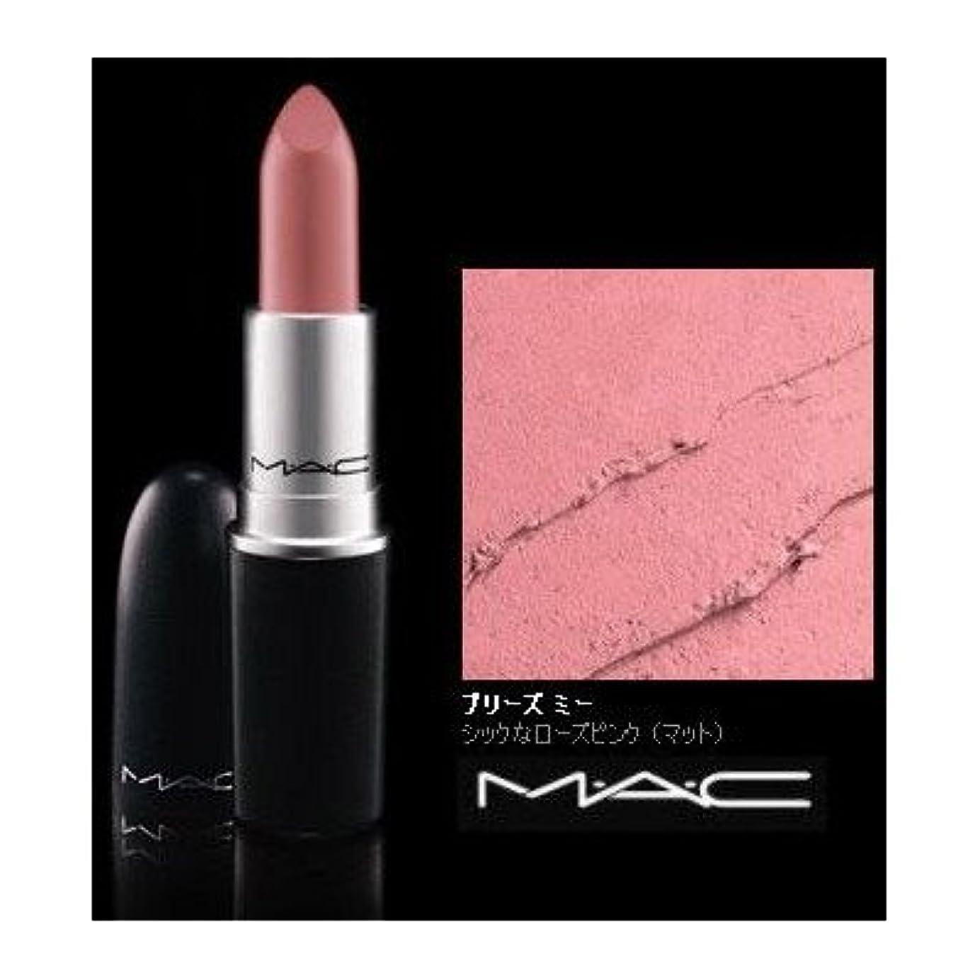 叙情的な人気によってマック MAC リップスティック #プリーズミー