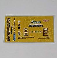 ラブライブ! サンシャイン!! 2nd Live HAPPY PARTY TRAIN TOUR ICカードステッカー 名古屋 anime グッズ