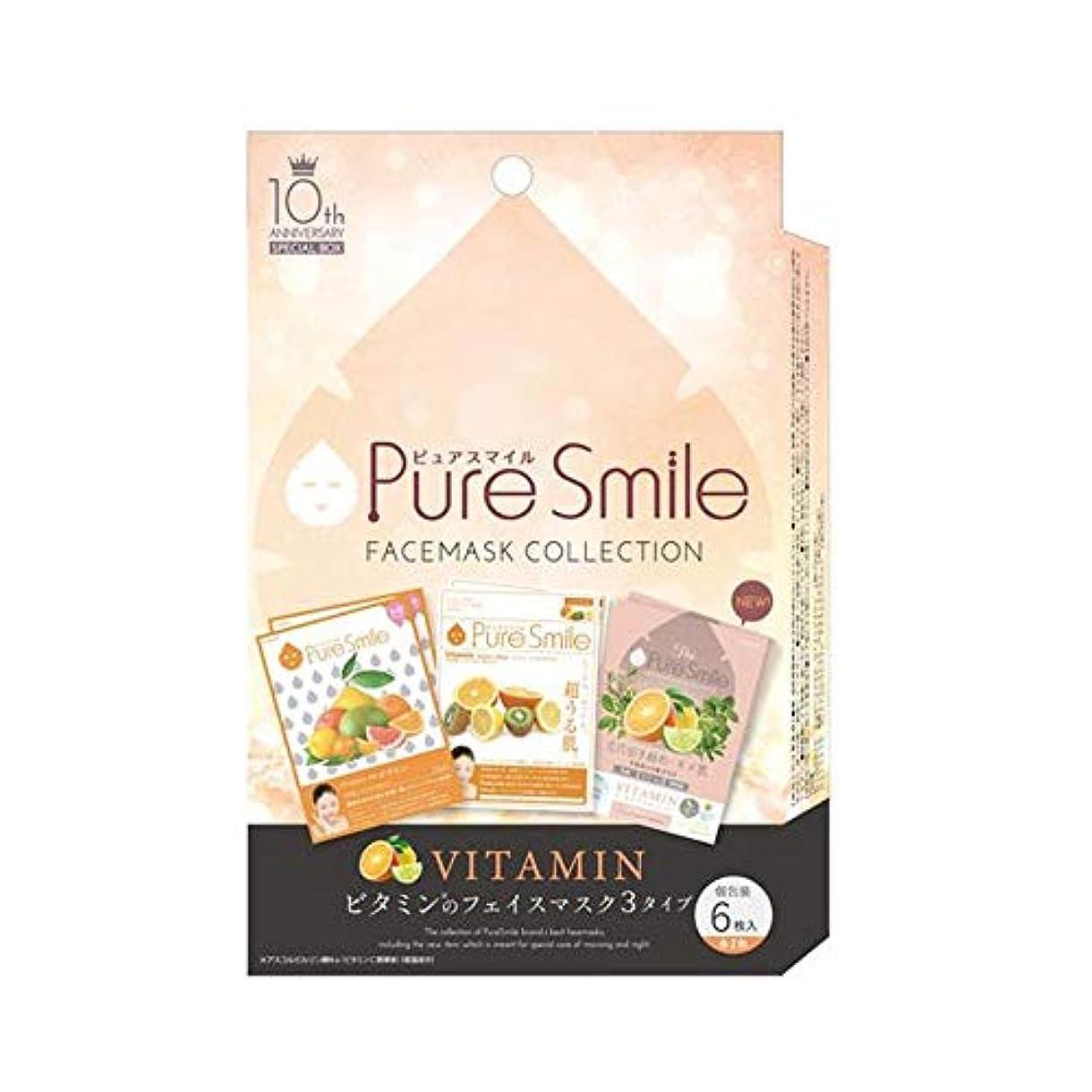 調べる話をする魅了するピュア スマイル Pure Smile 10thアニバーサリー スペシャルボックス ビタミン 6枚入り