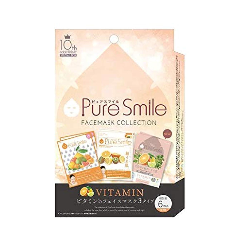 仕えるルネッサンス政府ピュア スマイル Pure Smile 10thアニバーサリー スペシャルボックス ビタミン 6枚入り