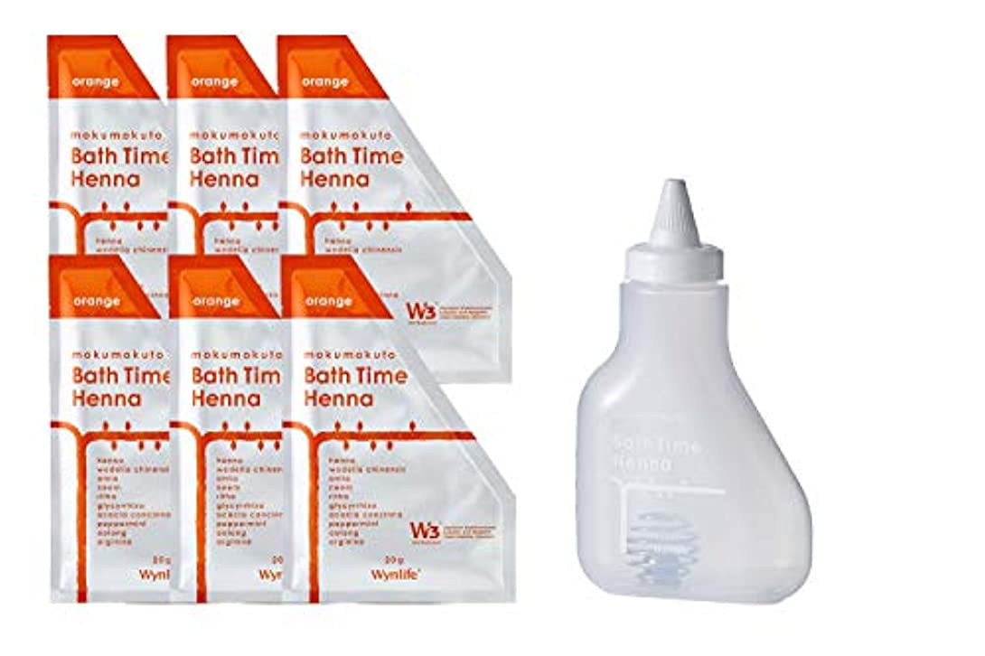 デマンド職人保証Wynlife 白髪染め 木木と バスタイムヘナ 6個入り ボトル付き (オレンジ) ノンジアミン