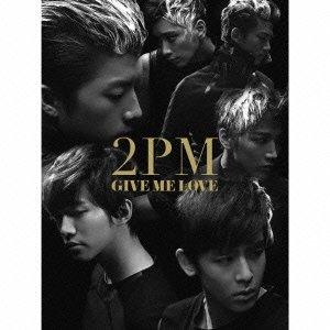 「GIVE ME LOVE/2PM」はドラマ○○主題歌♪物語とリンクした歌詞の意味とは?PV動画ありの画像