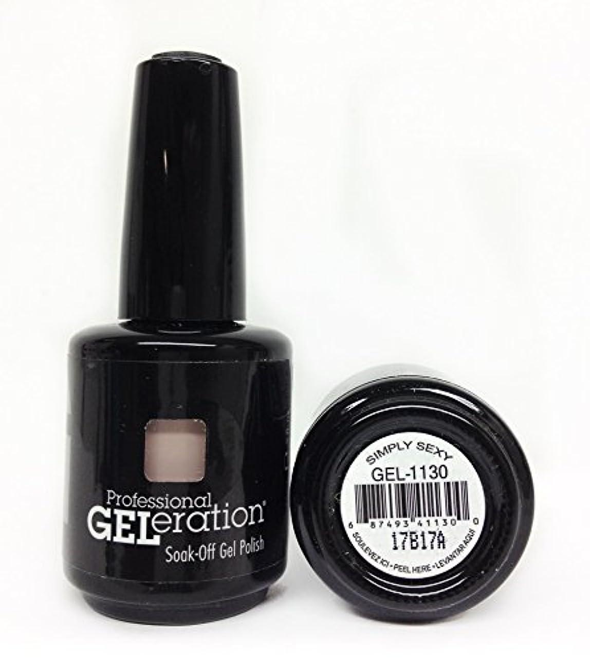 満員邪魔するスロープJessica GELeration Gel Polish - 2017 Silhouette Collection - Simply Sexy - 15ml / 0.5oz