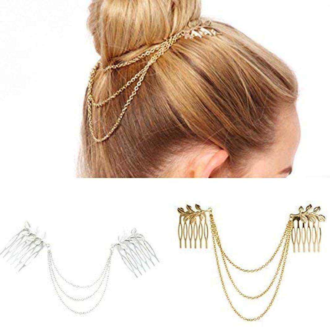 動物ギャロップラテンNumblartd 2 Pcs Women BOHO Chic Metal Leaf Chain Tassel Headband Hair Comb - Fashion Fringe Hair Clip Pins Hairpin...