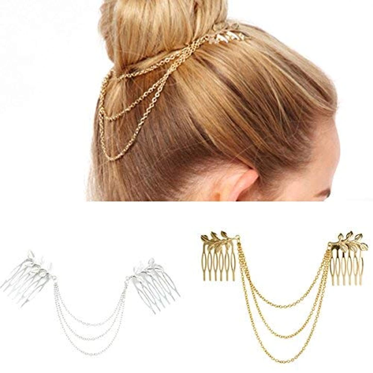 茎舌な欠点Numblartd 2 Pcs Women BOHO Chic Metal Leaf Chain Tassel Headband Hair Comb - Fashion Fringe Hair Clip Pins Hairpin...