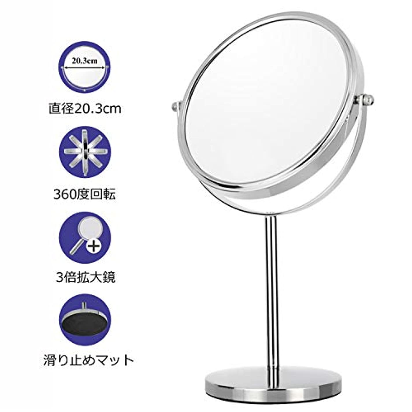 医療過誤きつく作曲家鏡 卓上 拡大鏡付き 3倍卓上鏡 真実の両面鏡 浴室鏡 ミラー 360度回転 スタンドミラー クロム 鏡 (鏡面23.2cm)