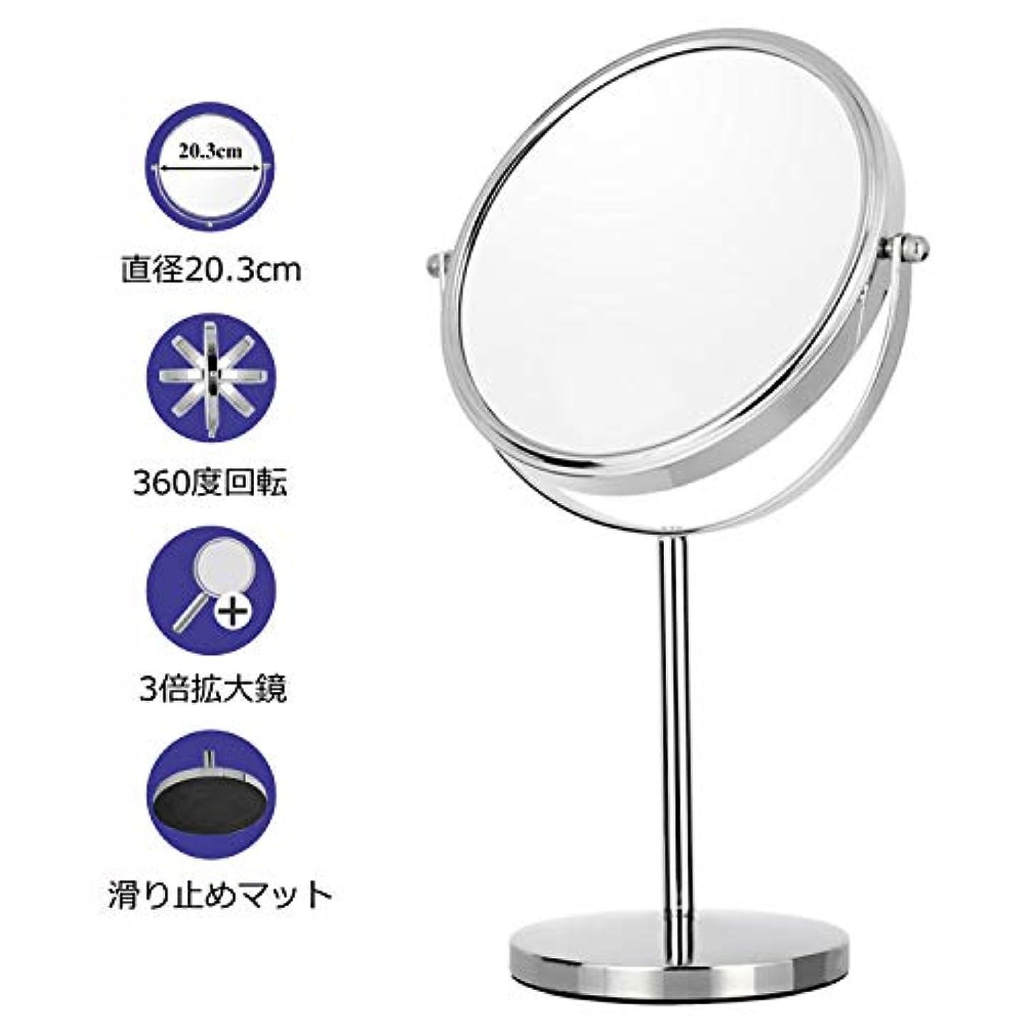 置換注釈を付ける開梱鏡 卓上 拡大鏡付き 3倍卓上鏡 真実の両面鏡 浴室鏡 ミラー 360度回転 スタンドミラー クロム 鏡 (鏡面23.2cm)